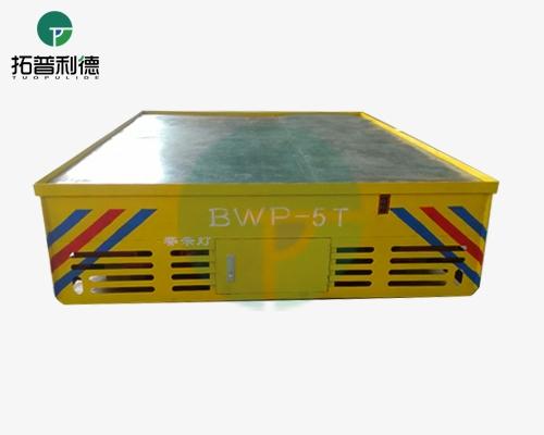 bwp-5T无轨电动平车