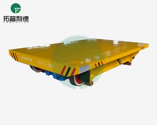 kpc-50T滑触线电动平车