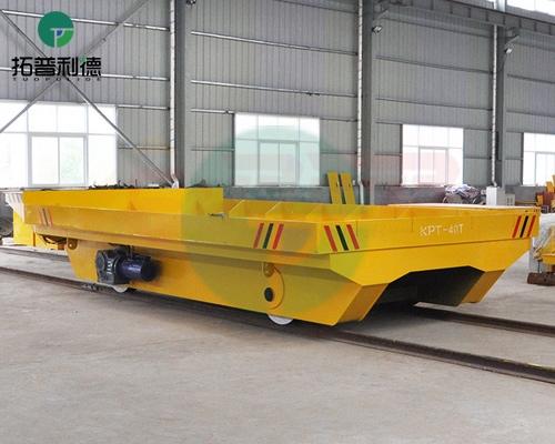 北京kpt-40T拖电缆电动平车