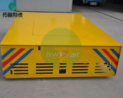 bwp-25T无轨电动平车